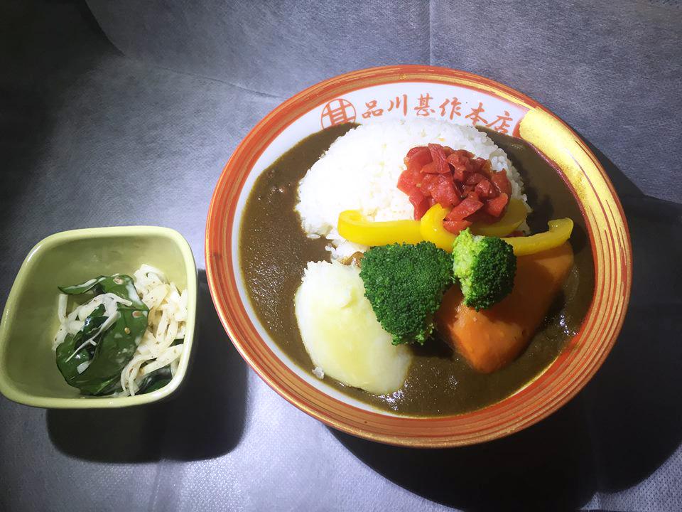 甚作野菜ゴロゴロカレー