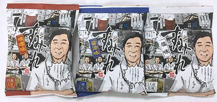 お土産乾麺